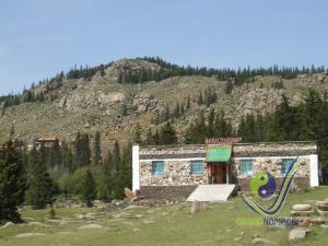 Natural Museum of Bogd Khan mountain