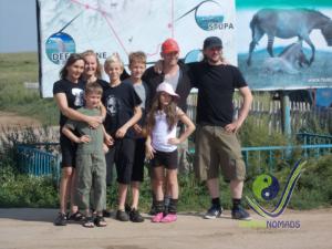 Happy family tour