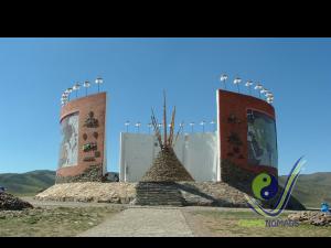 Grand King's Monument  in Karakorum