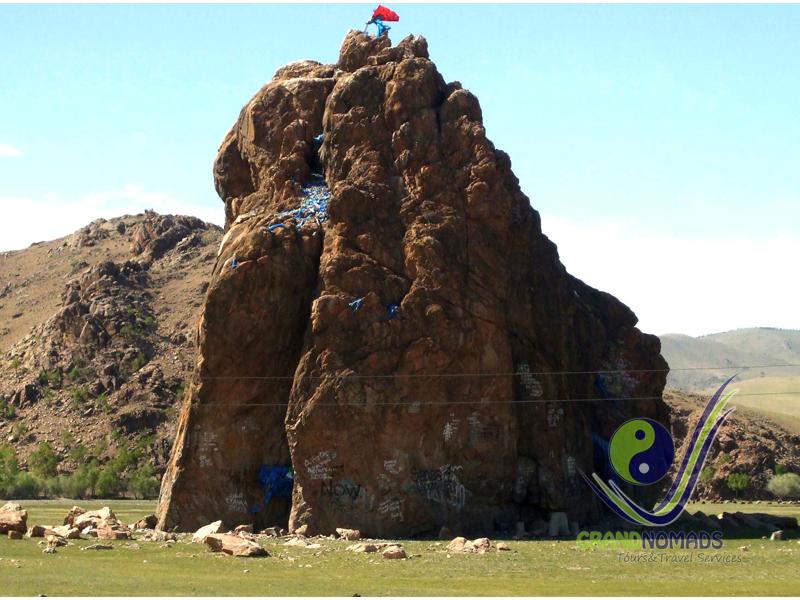 Taikhar Rock