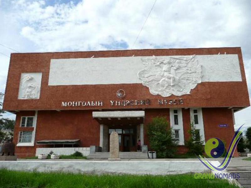 National Museum of Mongolian History